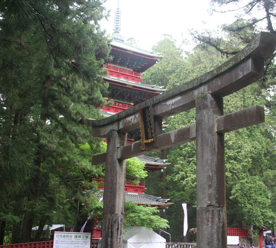 Japan Niko shrine pagoda